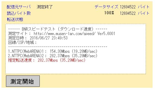 keisoku02.jpg
