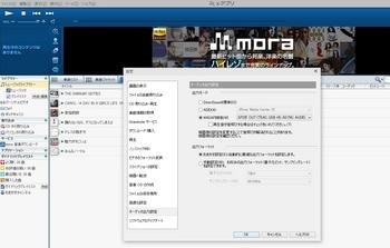 Xアプリ501.jpg