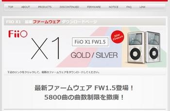 fiiox1 HP.jpg