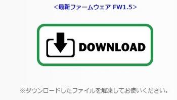 fiiox1ボタン.jpg
