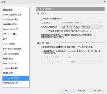 xアプリ設定.jpg